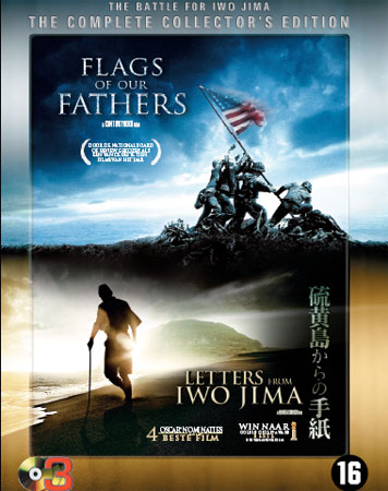 letters from iwo jima full movie 3 disc box flags of our fathers letters from iwo jima 23335 | 1002313 fr 3 disc box flags of our fathers letters from iwo jima 1310562251892