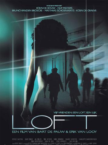 FILM Loft