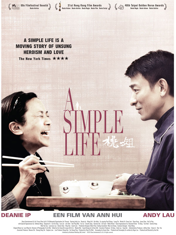 A simple life cinebel for Simple living documentary