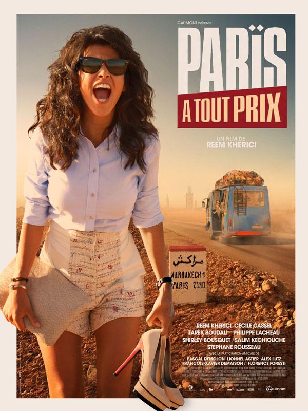 Paris a tout prix / Париж на всяка цена (2013)