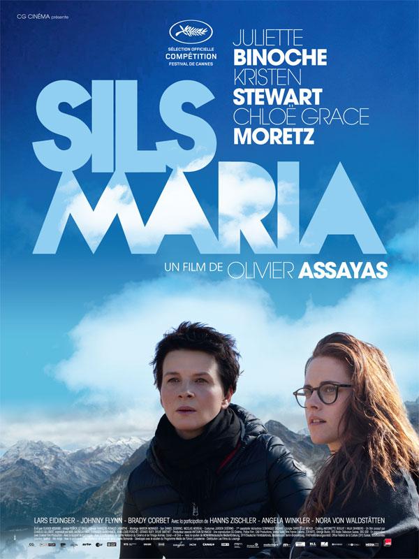 Sils Maria Film