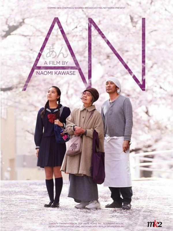 Votre dernier film visionné - Page 3 1014730_fr_sweet_red_bean_paste_1430990013577
