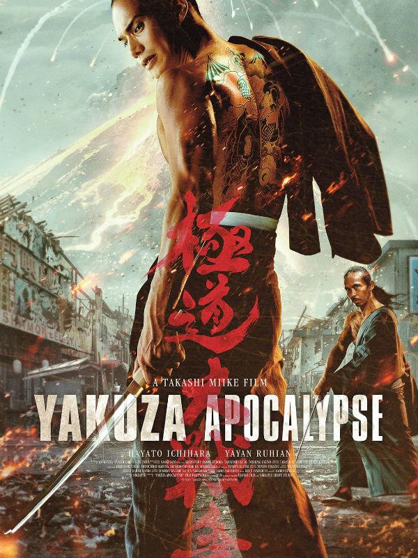 Yakuza Apocalypse Cinebel