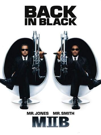 ���� � ������/Men in Black (1997) DVDRip