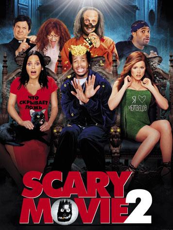 Scary movie 2 streaming