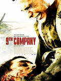 The 9th Company film streaming