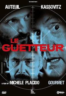 დარაჯი ქართულად / Le guetteur Online