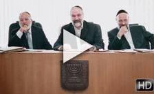 Trailer van de film Gett, The Trial of Viviane Amsalem