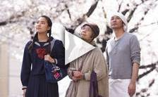 Bande-annonce du film Les Délices de Tokyo