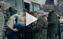 Bande-annonce du film Donbass