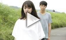 Bande-annonce du film Asako I & II